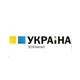 Логотип телеканала Украина