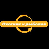 Логотип телеканала Охотник и рыболов ТВ