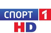 Логотип телеканала Спорт 1 HD