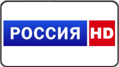 Логотип телеканала Россия HD