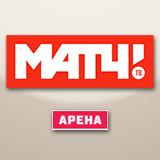 Логотип телеканала Матч! Арена