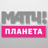 Логотип телеканала Матч! Планета
